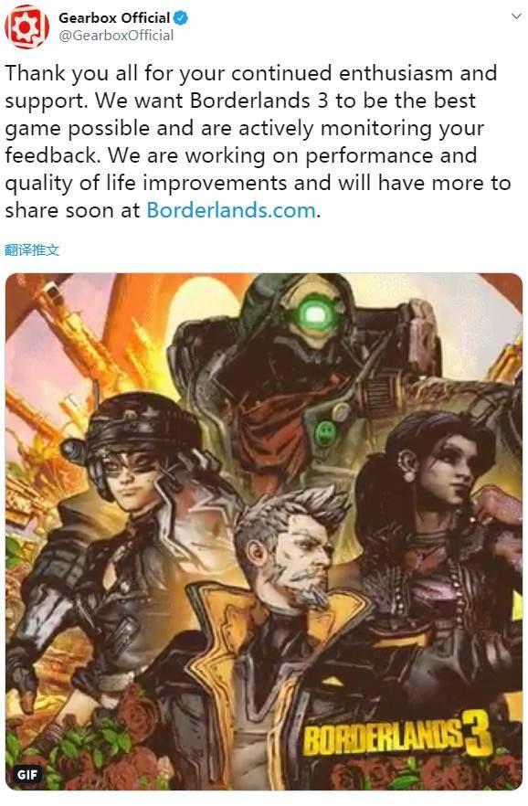 Gearbox将推《无主之地3》修复补丁官方承诺做到最好