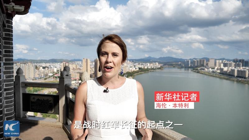 """新华社记者说丨万水千山只等闲:""""洋记者""""探寻红军长征出发地"""