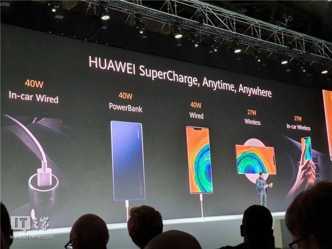 华为推出多款快充产品:40W有线快充,27W无线快充