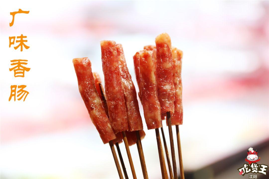 狠狠撸正版高清_29撸串串!这家有兔头和辣卤的串串香火锅,狠吃5个小时都不想走!