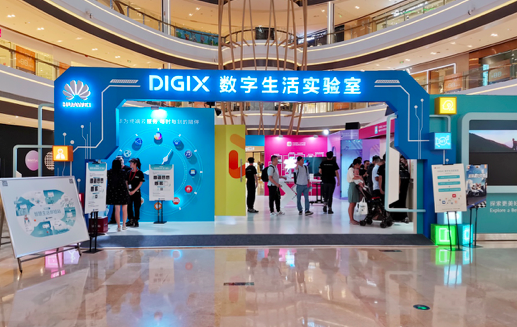 <b>华为DigiX数字生活节走进厦门  Flag宣言开启新学季</b>