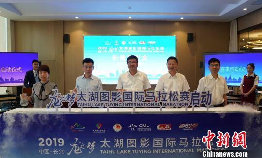 2019太湖图影国际马拉松赛将办首次跨越万人规模