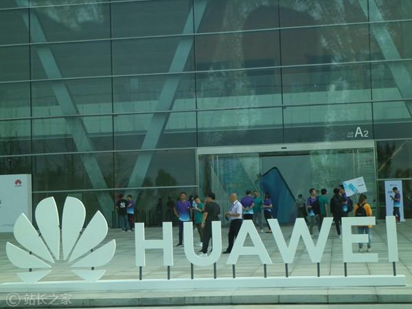 华为在哈萨克斯坦测试Mate20X5G服务 峰值速率达1.8Gbit/s