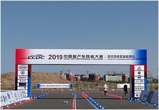CCPC大赛高温开跑,途虎养车专业度获认可