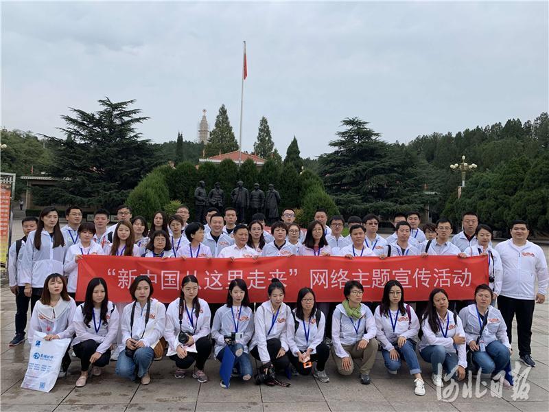 【新中国从这里走来】西柏坡:小山村里孕育红色基因