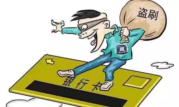 关注 | 兴庆公安破获系列信用卡诈骗案  打掉一跨区域涉嫌信用卡诈骗犯罪团伙