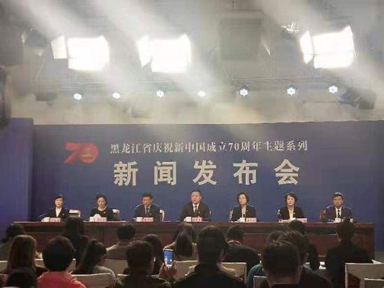 <b>黑龙江省九年义务教育全面普及且巩固率达到99.30%</b>