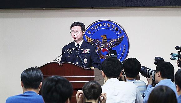 【界面晚报】韩国警方重启《杀人回忆》原型案调查美海军首次承认曾拍到UFO视频