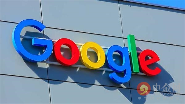 google�yf�y�$9.��)�h�_谷歌脸书推特参加美国会听证 将用技术手段更快查删极端内容
