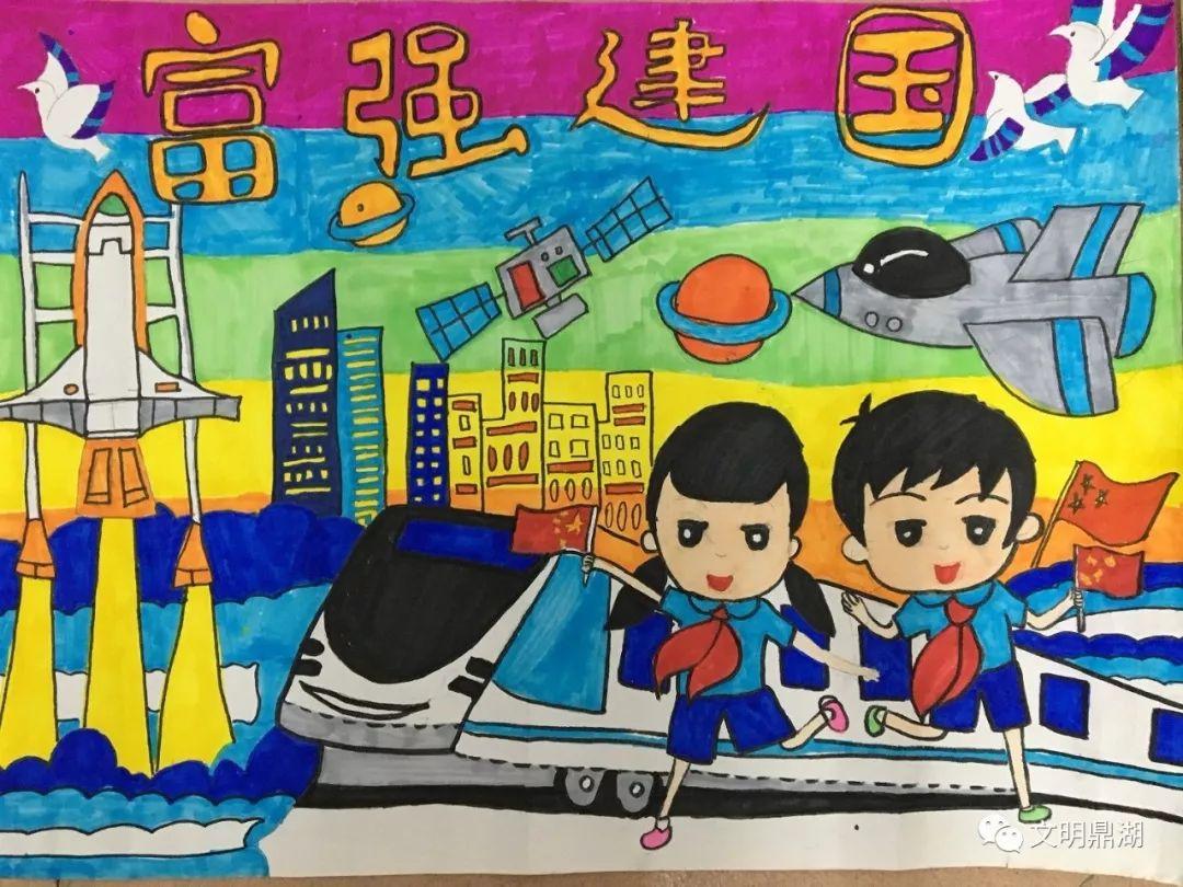 范嘉颖《中国梦 我的梦》