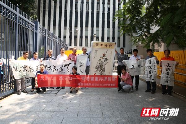 """红视频·直击香港丨撑警察 撑香港 书画家们送来""""关公"""""""