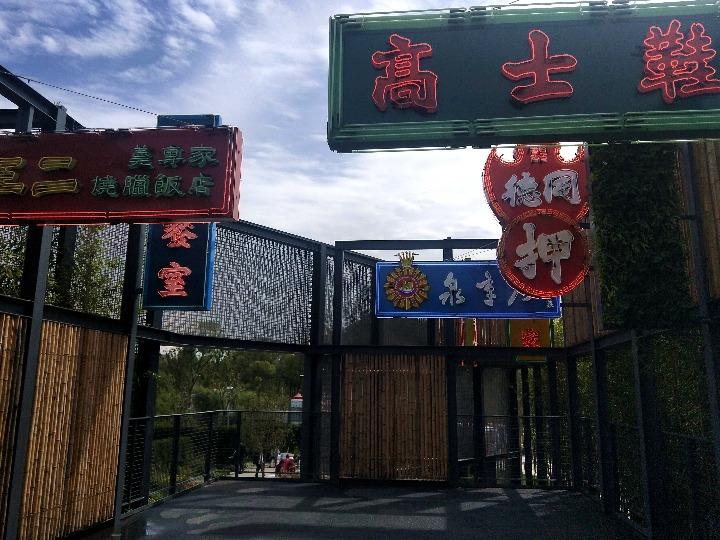 嫁の�_北京世园会\