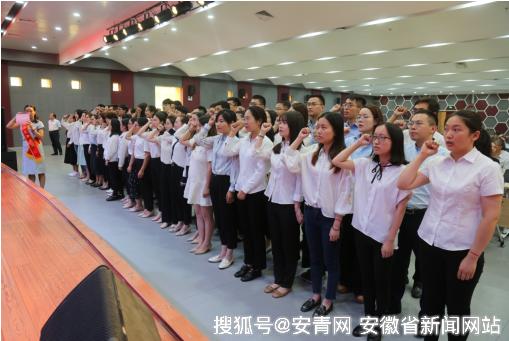 铜陵学院首次举行新进教师入职宣誓仪式
