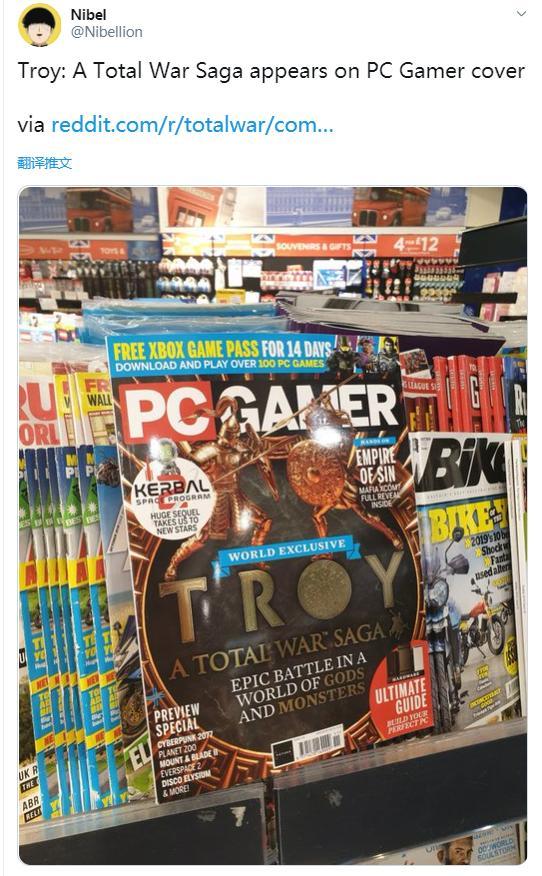 杂志封面现《全面战争传奇:特洛伊》游戏即将公布