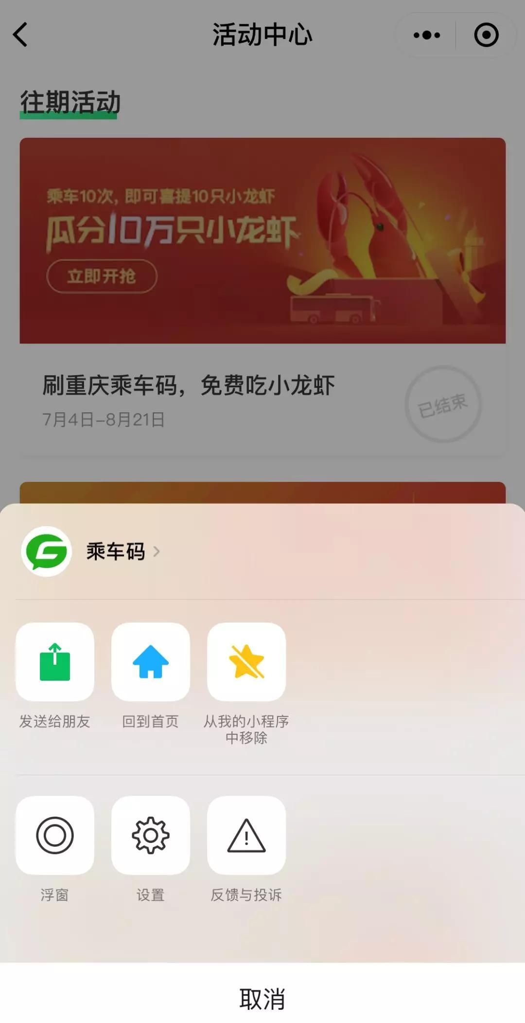 微信iOS版今日更新(慎),看看你的表情包有啥变化