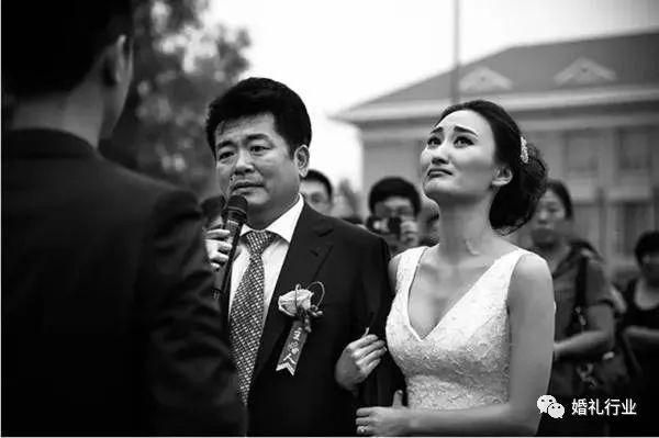 婚礼父母致辞