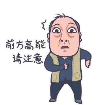 王俊凯秒睡、肖战鼻子发信息、华晨宇摔苍蝇,明星技能困惑大年夜赏!