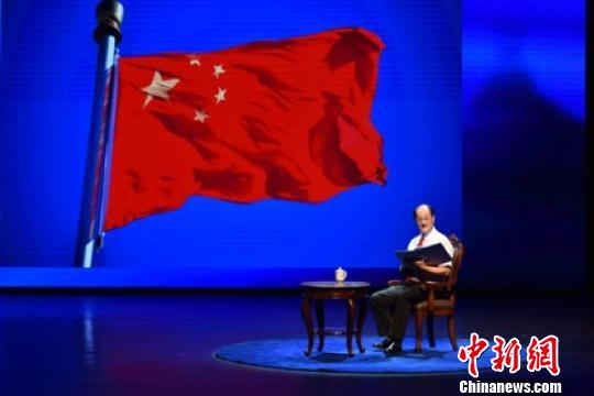 名师公益讲堂《国旗·生命》在京开讲