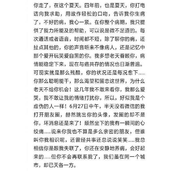王迅前妻因患癌已于今年6月悄然离世,男方如今却再度被传出轨!