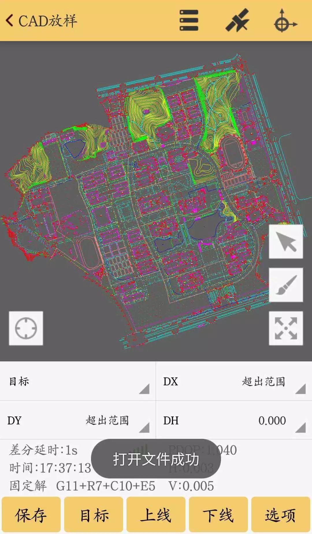 工程|2分钟进行道路之星5.0学用cad放样视频勘测设计pdf图片