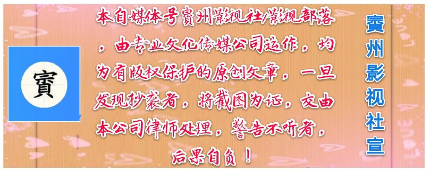 十年传奇,最后一战,甄子丹《叶问4》官宣定档12月20日,你去电影院支持吗?
