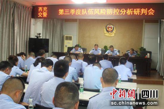 西充:交警大队五举措强力推进队伍建设提质增效