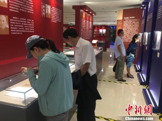 200余名家手迹等在京展出 众多展品首次公开亮相