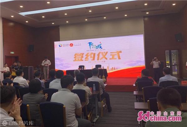 山东文博会首日10个重点文化产业项目集中签约 总金额达920亿元