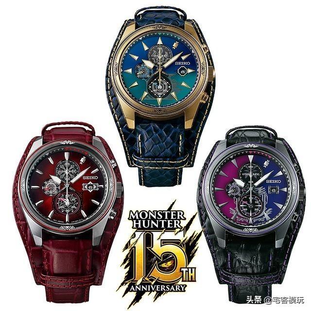 模玩周边:CAPCOM《怪物猎人》15周年纪念手表