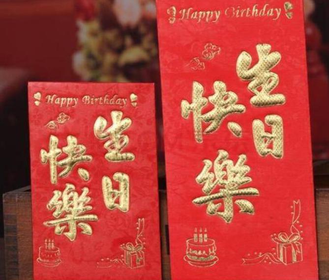 老人和亲家母同一天生日,儿媳给错红包,拆开后泪流满面