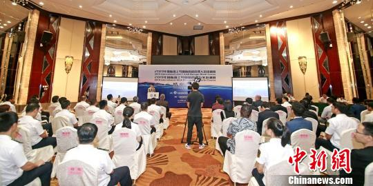 2019年国际海上导助航管理联合培训结业