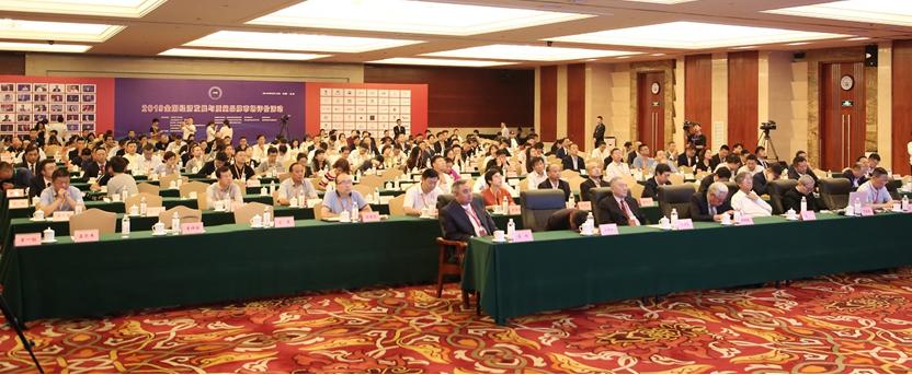 2019全国经济发展与质量品牌市场评价活动在京召