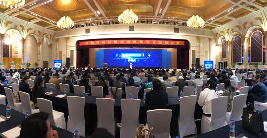 西藏自治区第四届网络安全技能大赛成功举办