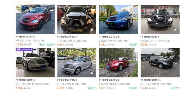 原装2.4升,纯进口,这款车周转率高,曾经卖24万,现在只要6万!