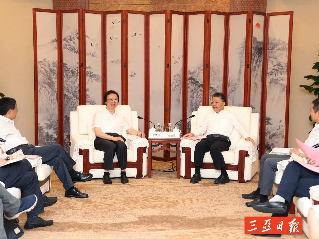 "<b>童道驰会见中国农业科学院院长唐华俊,三亚将打造""南繁硅谷""</b>"