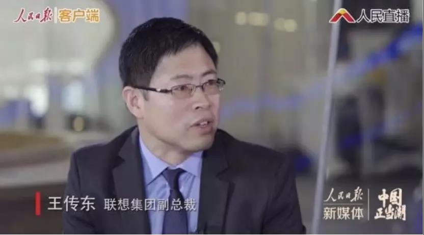 《人民日报》对话联想:中国力量,造就世界冠军