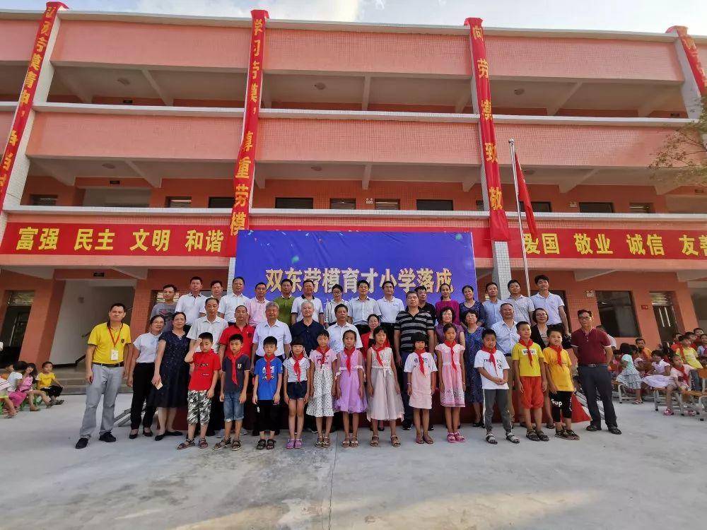 我市首个以劳模命名的学校正式启用啦!