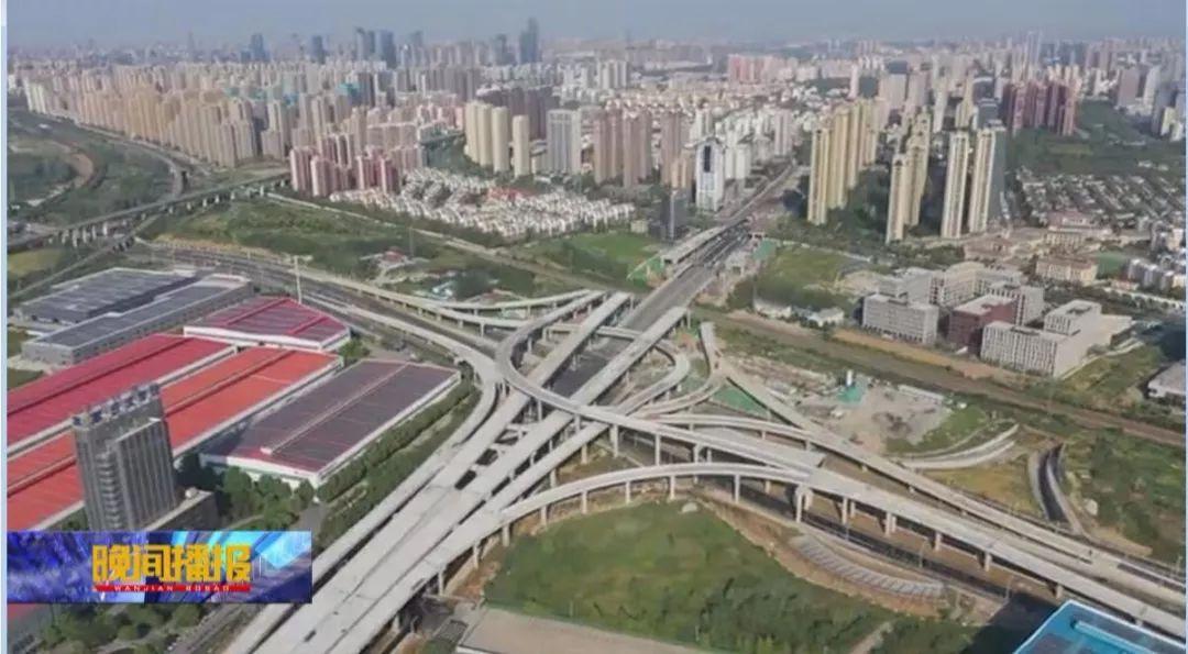 缓解城区交通压力 繁华大道与集贤路互通立交二期路面放行