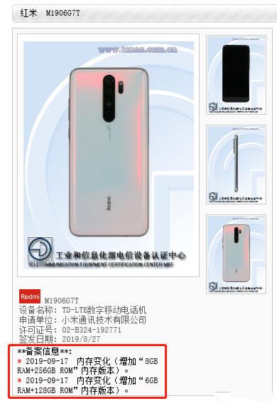 红米Note 8 Pro新增8GB+256GB容量版本 你会考虑吗?