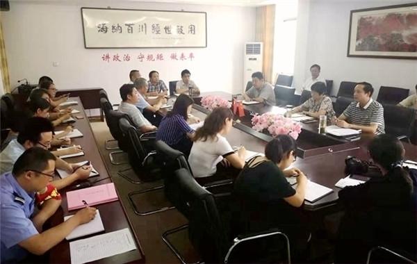 安徽绿海商务职业学院部署新学年安全工作