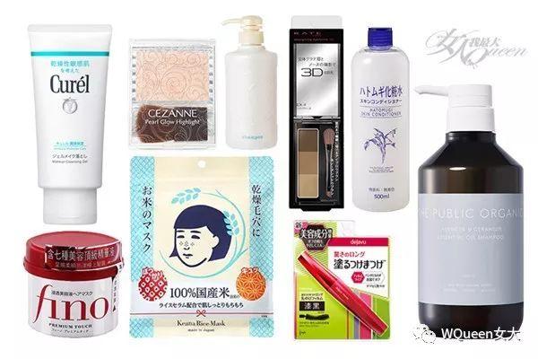 2019药妆排行榜_2019年最新日本药妆十大品牌排行榜
