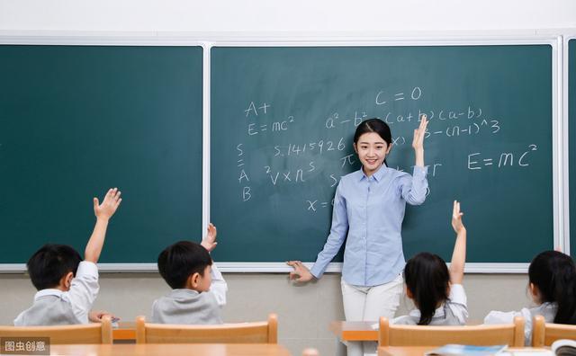 <b>教师入编制说丨小学数学考编经验,我成功考进了教师编制</b>