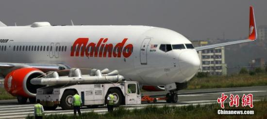 印尼狮航3500万客户资料遭泄露 含护照和住址信息