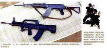 95步枪在装备部队后,得到广泛好评,但其也有致命缺点,值得深思