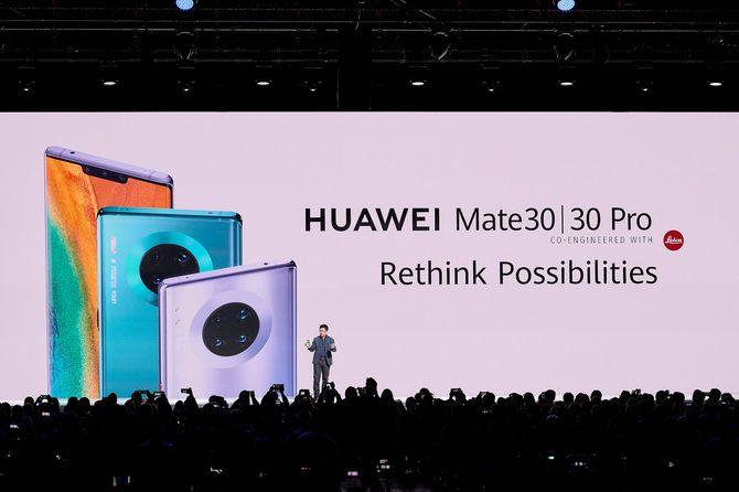 华为Mate30系列全球发布:5G强芯+徕卡电影四摄,重构手机想象