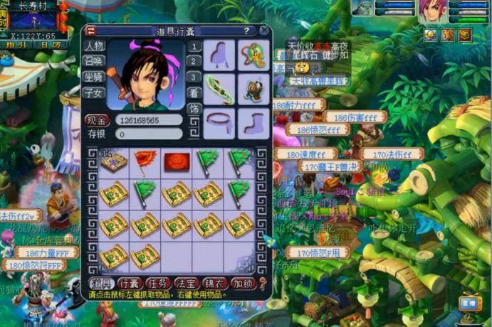 梦幻西游:玩家大战云游道人,星辉石垫手气,会出好的高兽诀吗?