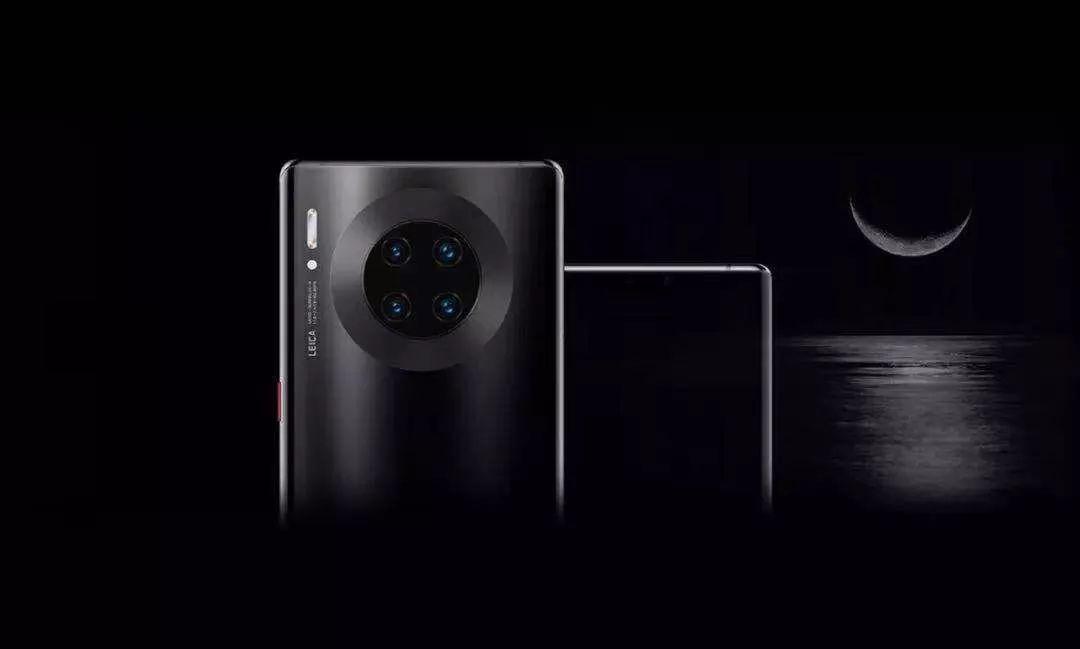 华为发布第二代5G手机Mate 30!比4G快25倍,还配置四千万像素专业电影摄像头