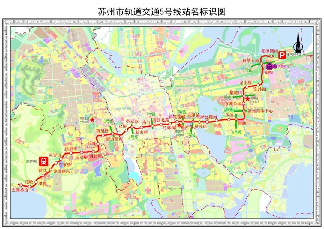 xuchang ⇀ suzhoubei_携程