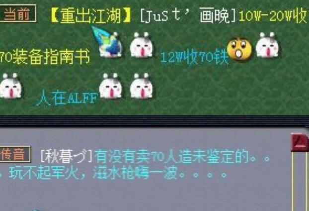 梦幻西游:散人跳车事件频出,这小妹理由更亮了,被人点去陪唱?