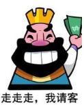 皇室战争最大的谎言,氪金氪到应有尽有网友:我信你个鬼